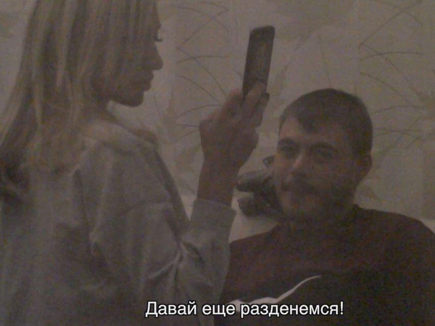 Героиня шоу Сердца трех соблазнила парня из Кохання на виживання - фото 145563