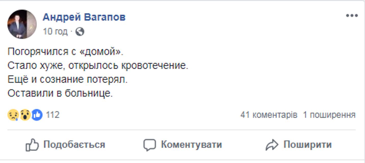 Расстреляли и покалечили ноги: в Одессе напали на активиста - фото 145667