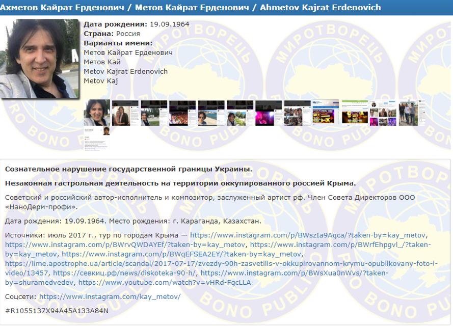 Российские нафталиновые звезды собрались на концерт в оккупированный Донбасс - фото 145778