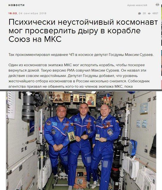 Не вмієш - не берися: Як Росія перетворилася на «Державу 404» - фото 145825