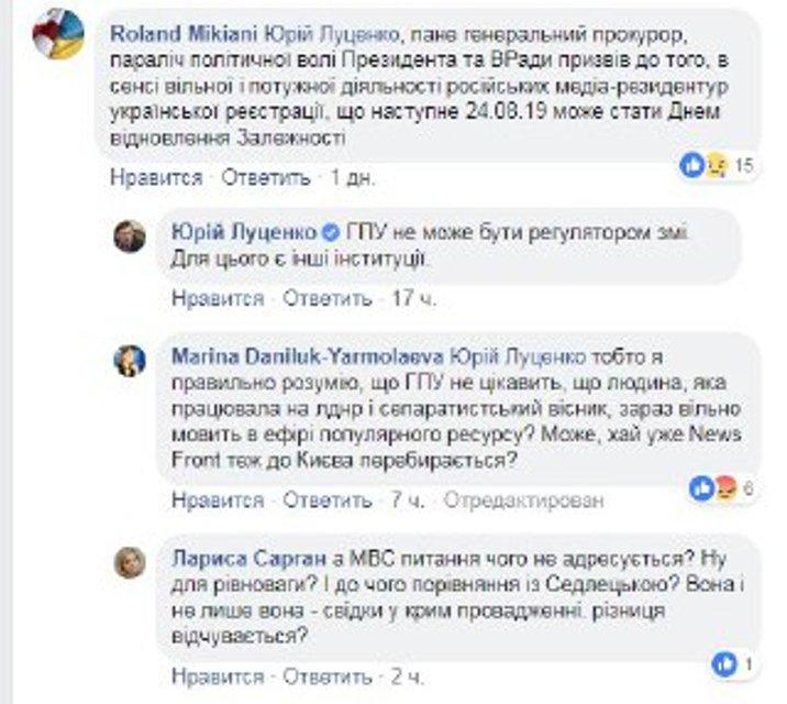 Новым ведущим канала Медведчука стал пособник оккупантов, призывавший уничтожить Украину - фото 145856