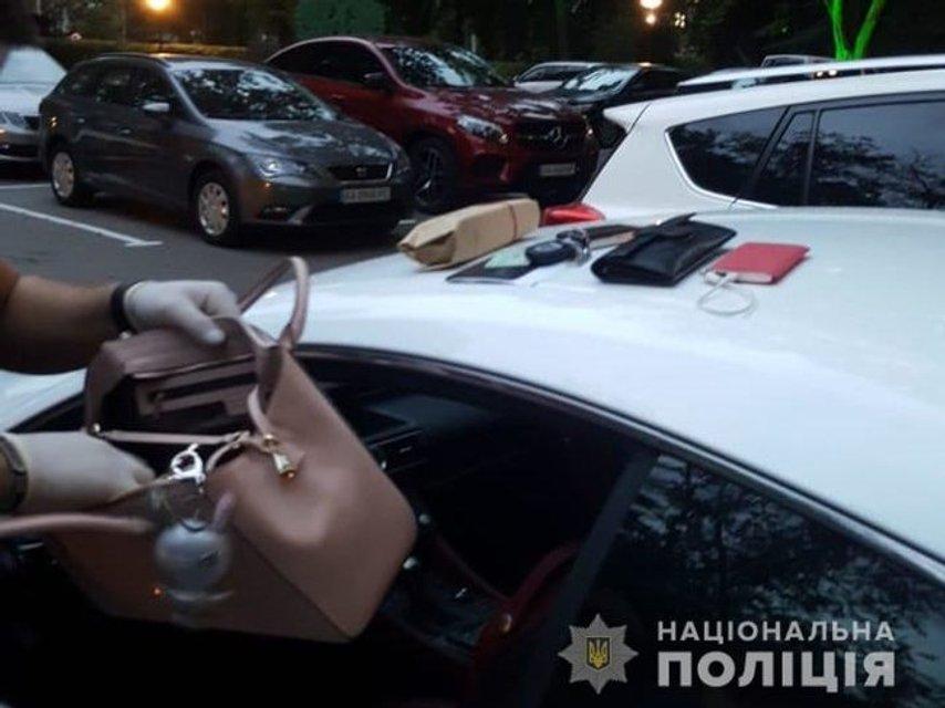 Топ-чиновница ГФС попалась на взятке в 75 тысяч долларов - фото 145955