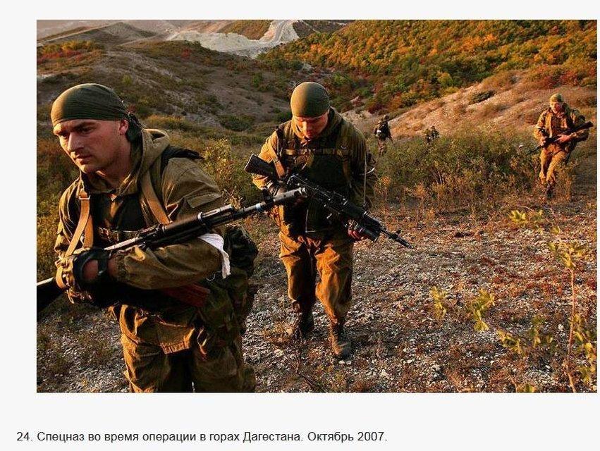 В украинских учебниках спецназ ГРУ из России превратили в ВСУ - фото 146065