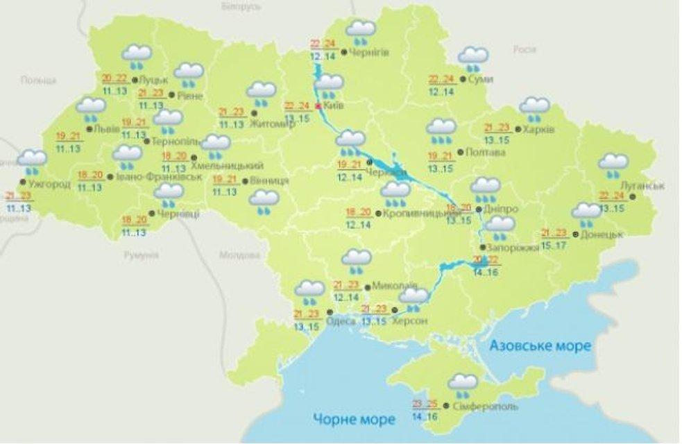 Прогноз погоды на 9 сентября: в Украине дождливо - фото 146287
