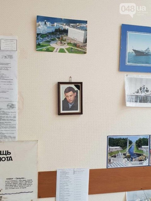 Один из руководителей одесского ВУЗа уволился из-за портрета Захарченко (ФОТО) - фото 146491