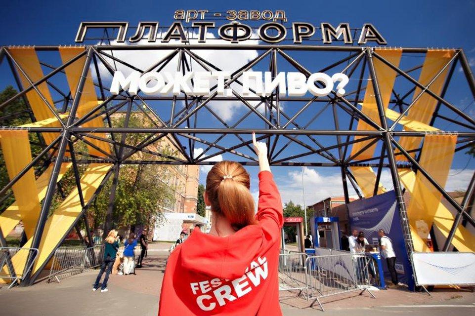 Куда пойти в Киеве на неделе: 10-16 сентября - фото 146534
