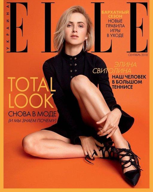 Звезда украинского тенниса Элина Свитолина снялась в фотосессии для Elle - фото 146816