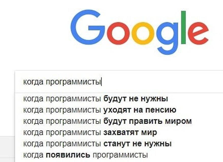 День программиста в Украине: что за праздник и когда отмечают - фото 146957