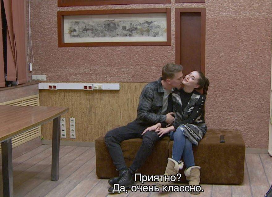 Герой сериалити Киев днем и ночью пришел на шоу Кохання на виживання - фото 147022