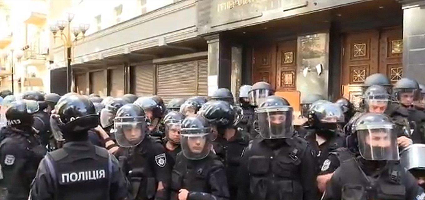 Полиция перед входом в здание ГПУ  - фото 147914
