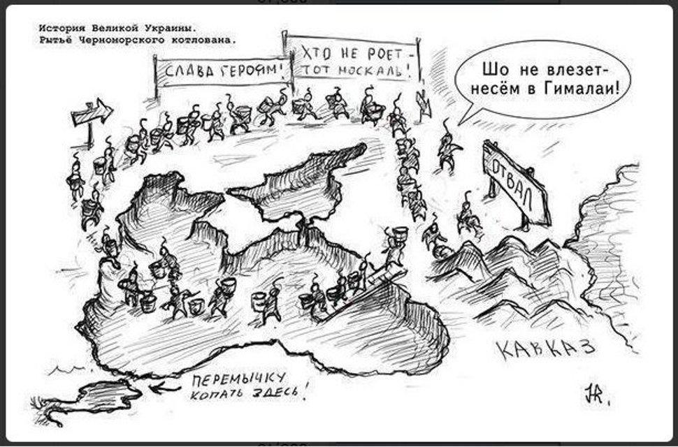 Словарь 'Новоросса': как понять жителей 'республик', издание второе - фото 148266