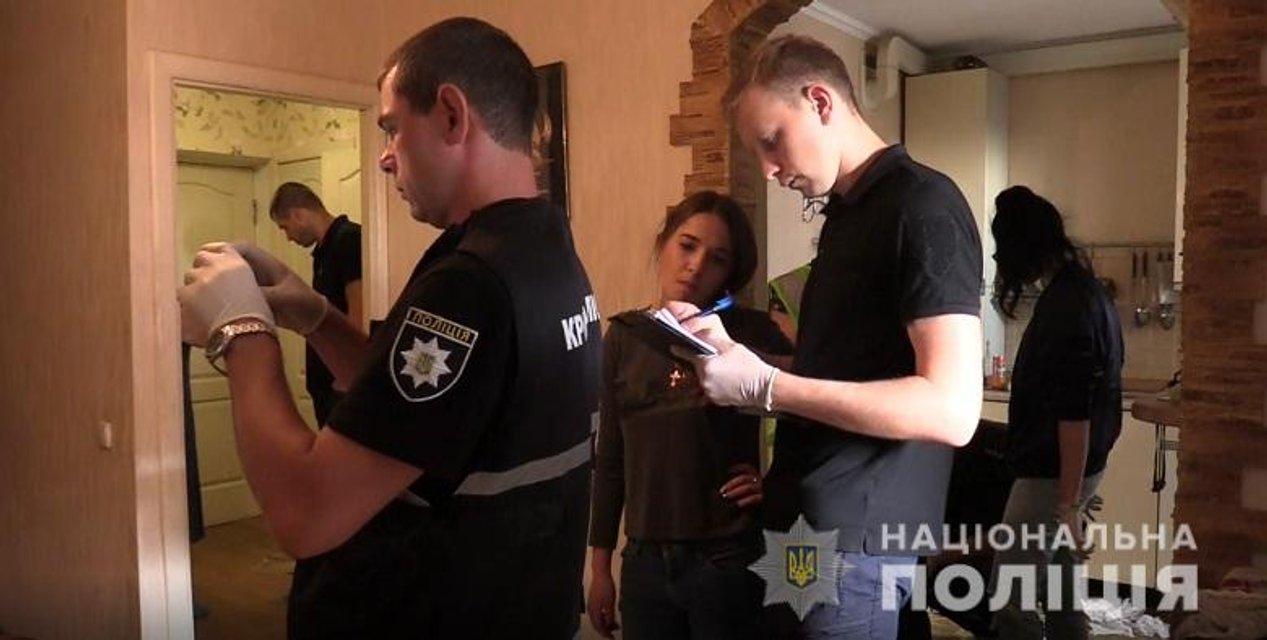 Убившего киевлянку россиянина посадили под домашний арест (ФОТО) - фото 148314