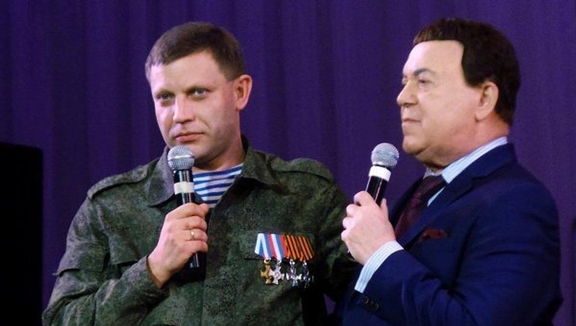 Они сражались за богатства: список ликвидированных и сбежавших лидеров 'ДНР' и 'ЛНР' - фото 148623