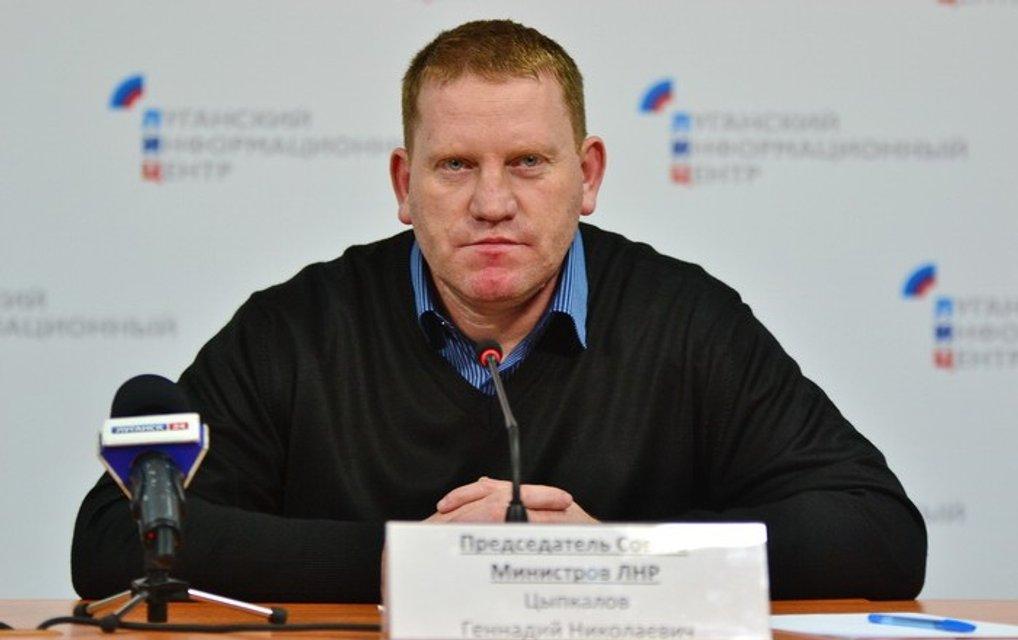 Они сражались за богатства: список ликвидированных и сбежавших лидеров 'ДНР' и 'ЛНР' - фото 148628
