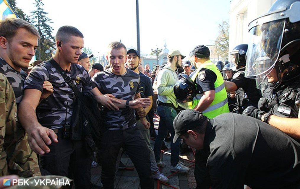 Столкновения с полицией возле украинского парламента - фото 148718