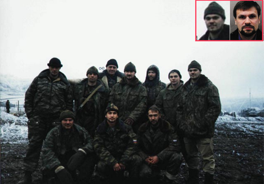 Воевавший на Донбассе герой России: стало известно реальное имя отравителя Скрипалей - фото 150087