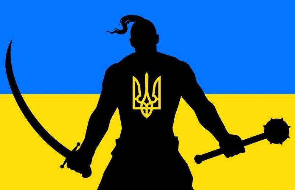 Выходные дни и праздники октября в Украине - фото 150136