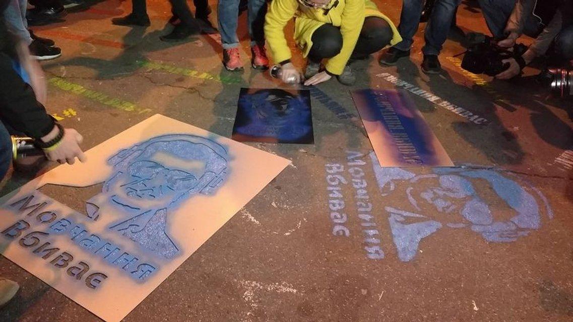 На Банковой митинг: участники хотят привлечь внимание к нападениям на активистов (ФОТО) - фото 150302