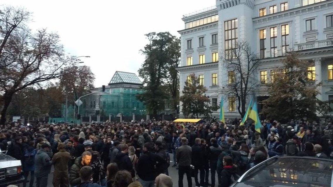 На Банковой митинг: участники хотят привлечь внимание к нападениям на активистов (ФОТО) - фото 150303