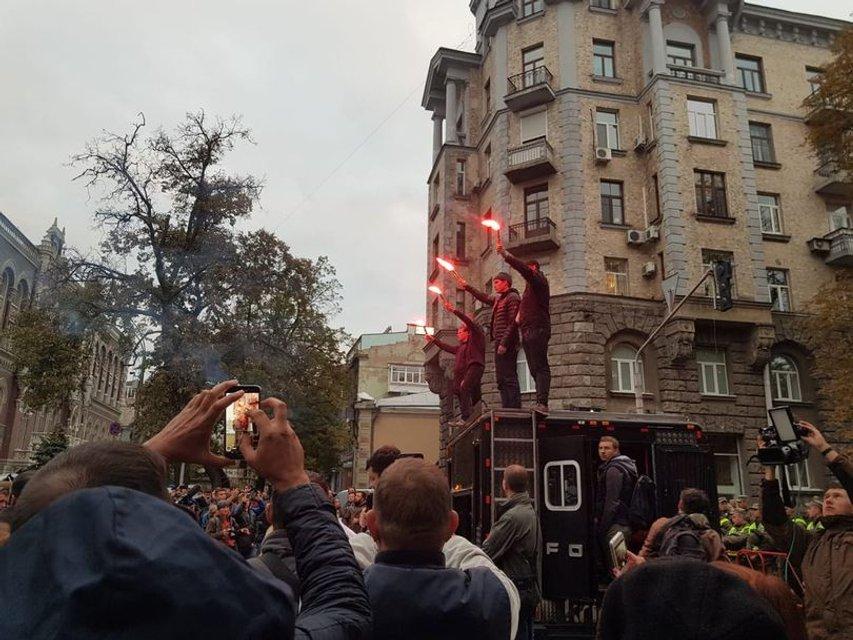 На Банковой митинг: участники хотят привлечь внимание к нападениям на активистов (ФОТО) - фото 150304