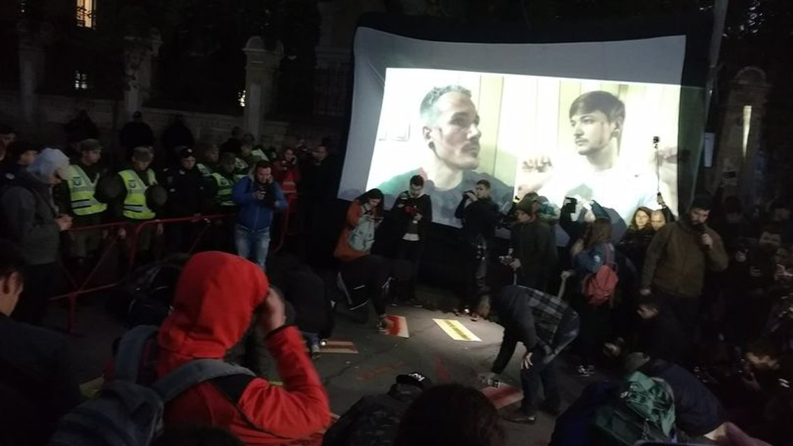 На Банковой митинг: участники хотят привлечь внимание к нападениям на активистов (ФОТО) - фото 150306