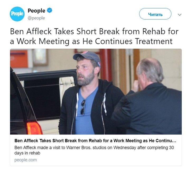 Бена Аффлека отпустили из клиники для переговоров с Warner Bros. - фото 150365