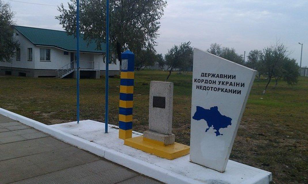 Остров Тузла: Как Россия провела разминку перед оккупацией Крыма - фото 150660