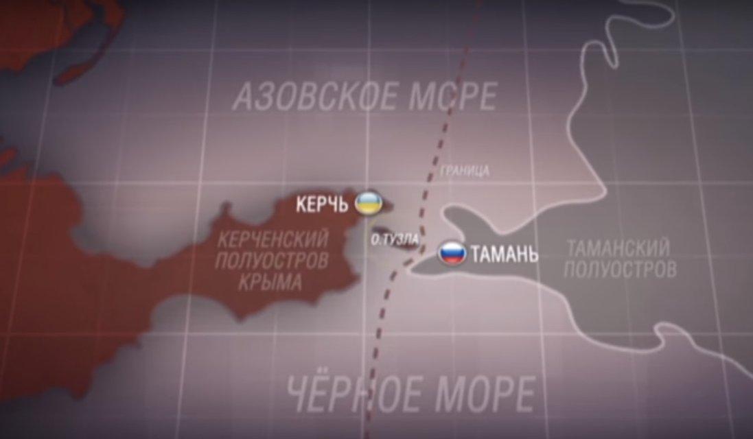 Остров Тузла: Как Россия провела разминку перед оккупацией Крыма - фото 150664