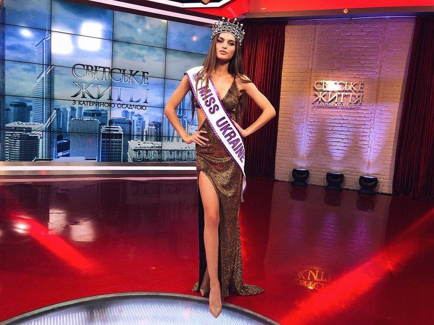 Новая Мисс Украина-2018 Леонила Гузь биография, параметры и фото - фото 150800