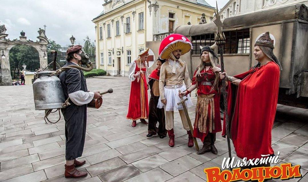 Шляхетні волоцюги: Из Львова с любовью и танцами - фото 150903