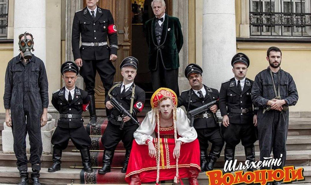 Шляхетні волоцюги: Из Львова с любовью и танцами - фото 150904