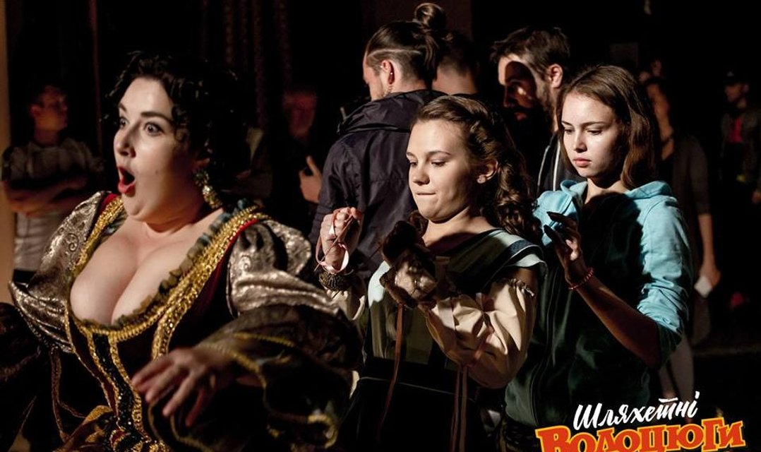 Шляхетні волоцюги: Из Львова с любовью и танцами - фото 150906