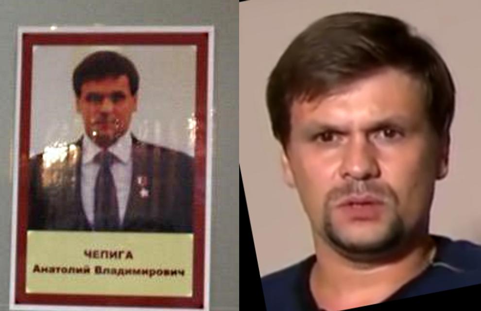 Из Чепиги - в Боширова: журналисты рассказали о карьере отравителя Скрипаля - фото 151169