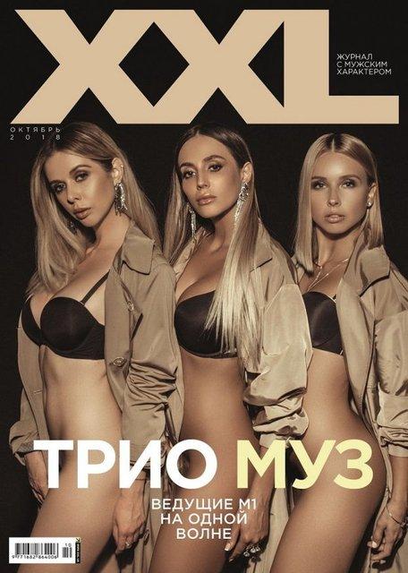 Украинские ведущие обнаженными снялись для обложки журнала - фото 151246