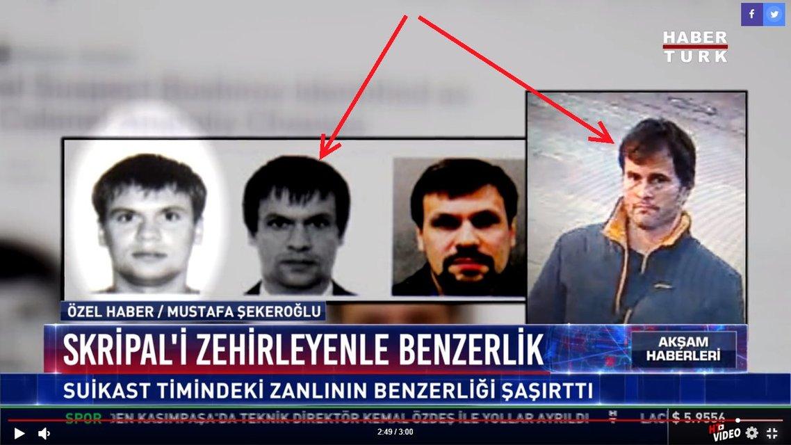 Пластическая операция: турецкие СМИ опознали в ГРУшнике Чепиге известного киллера - фото 151437