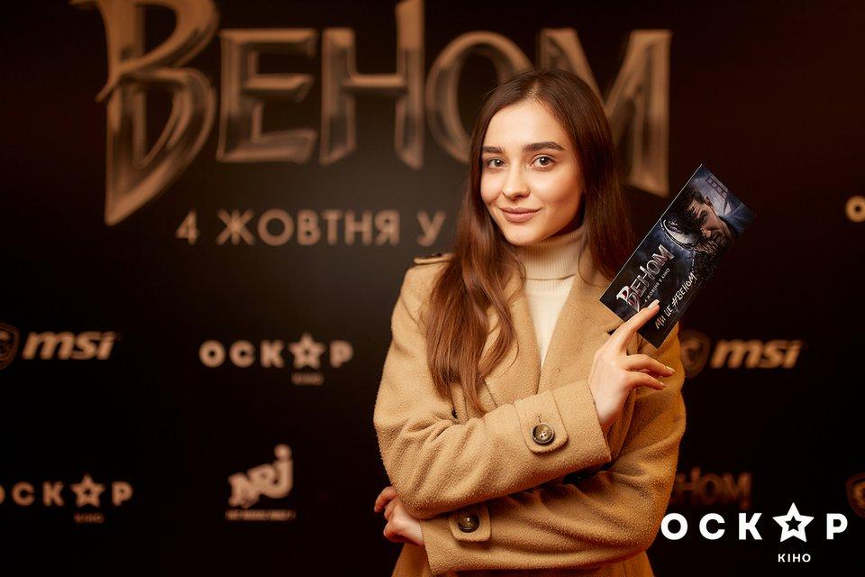 Веном: премьера в Украине - фото 151628