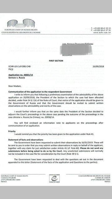 ЕСПЧ принял к рассмотрению жалобу Сенцова против России - фото 151649
