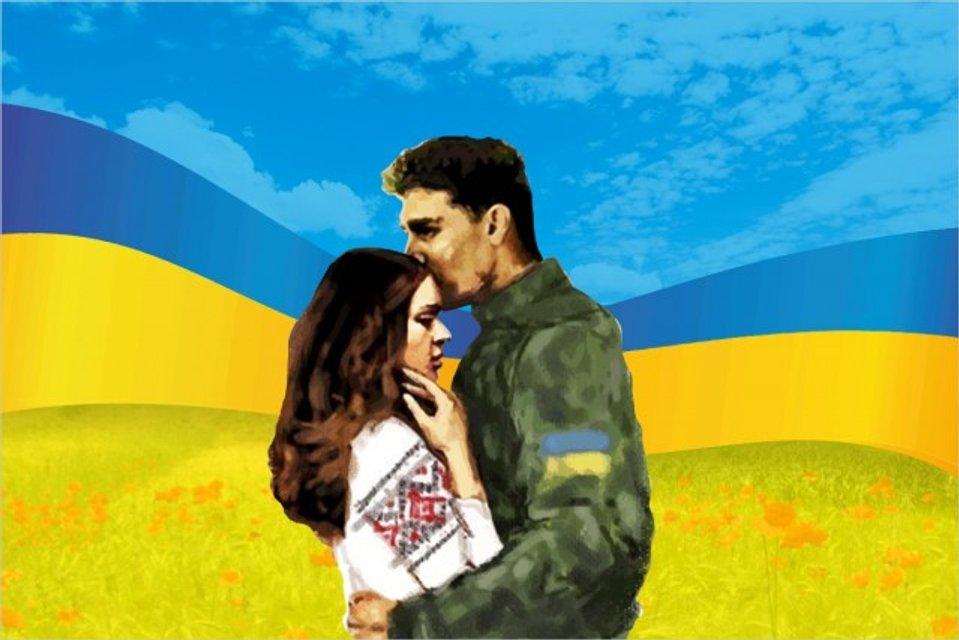 Выходной в День защитника Украины 2019: Что нужно знать о праздниках - фото 151803
