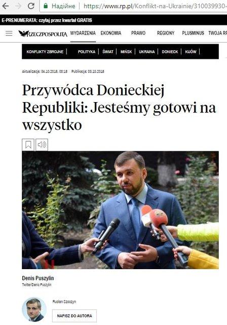 Рвут, где тонко: для чего Россия активизировала агентов в Польше - фото 151949
