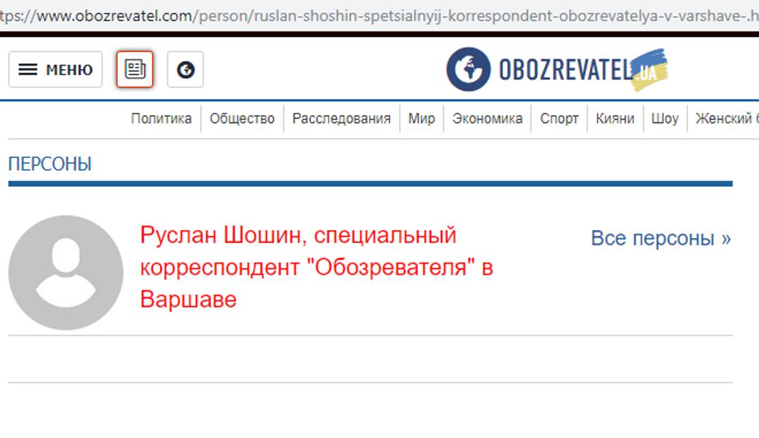 Рвут, где тонко: для чего Россия активизировала агентов в Польше - фото 151953