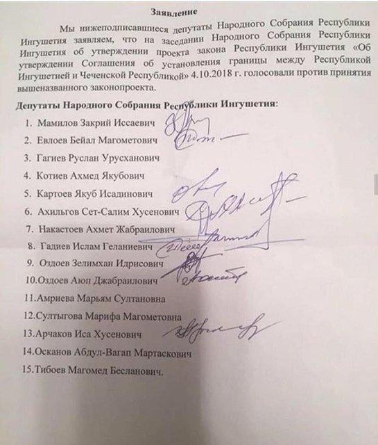 Народ против: Как Ингушетия дала отпор Путину и Кадырову - фото 152051