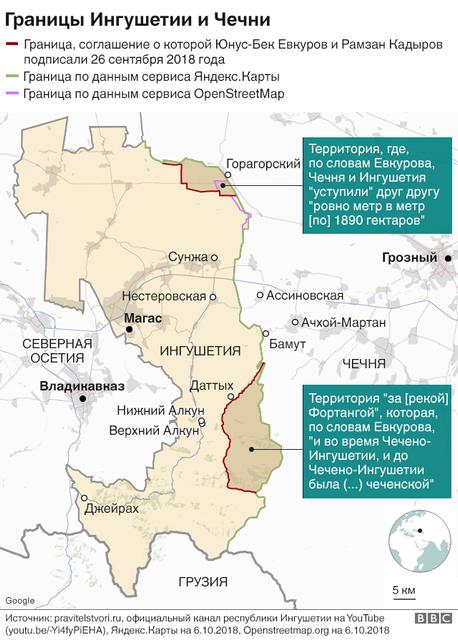 В Ингушетии отменили голосование по границе с Чечней из-за отсутствия кворума - фото 152685