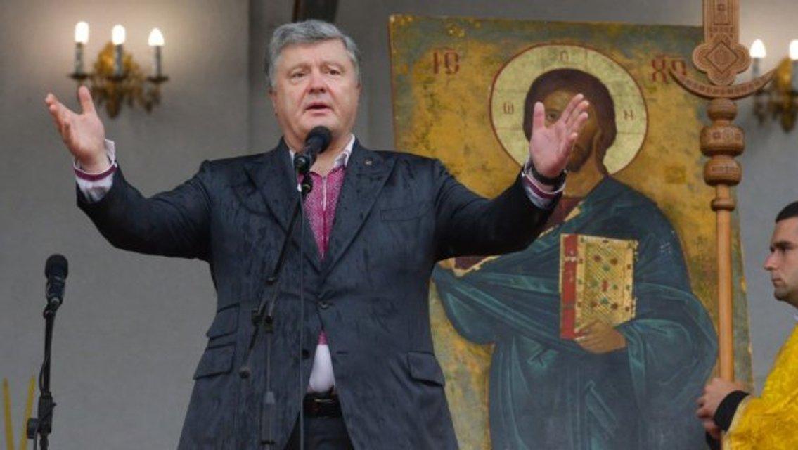 Агенти в рясах: Коли почнеться реальна боротьба з філіалом РПЦ в Україні - фото 152816