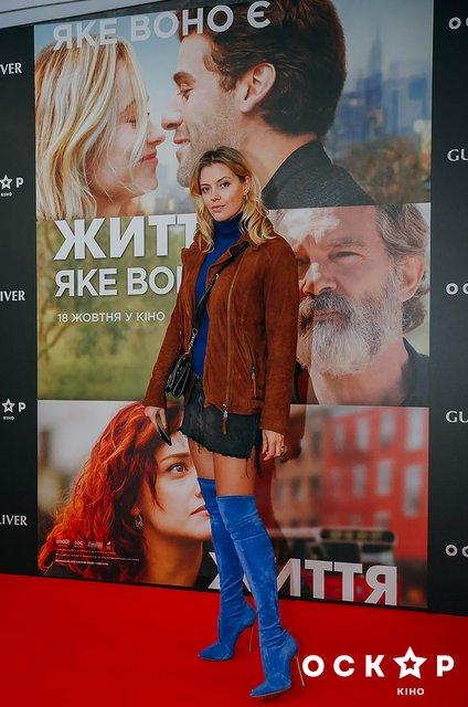 Жизнь, как она есть: в Украине состоялась премьера романтической драмы - фото 152876