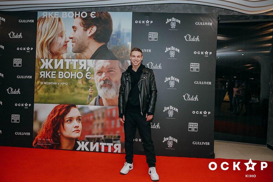 Жизнь, как она есть: в Украине состоялась премьера романтической драмы - фото 152877