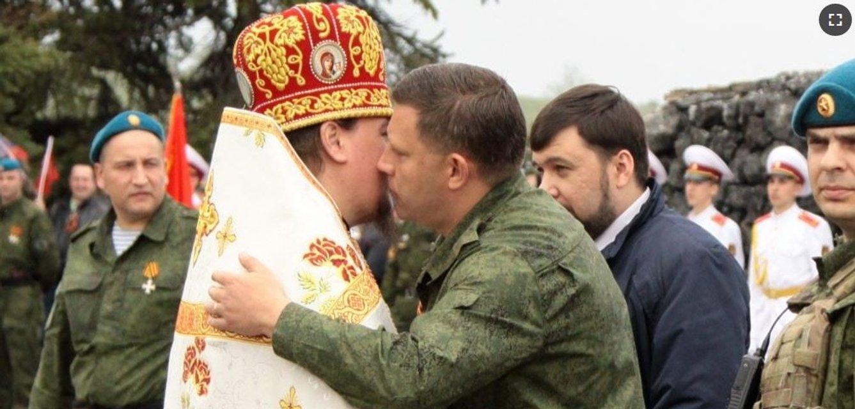 Агенти в рясах: Коли почнеться реальна боротьба з філіалом РПЦ в Україні - фото 152968