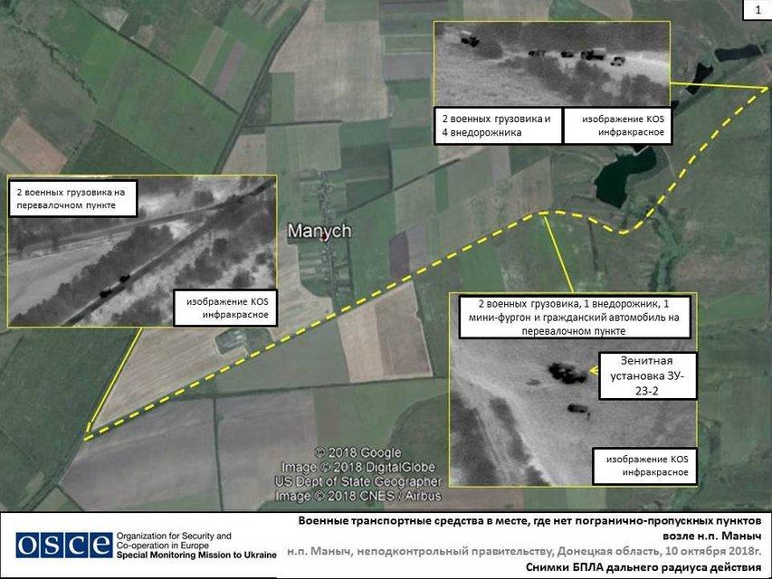 На Донбассе зафиксировали колонну грузовиков боевиков при перевозке зенитной установки - фото 153060