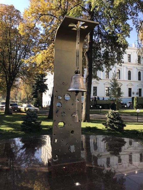 В Киеве открыли мемориал погибшим защитникам Украины (ФОТО) - фото 153176