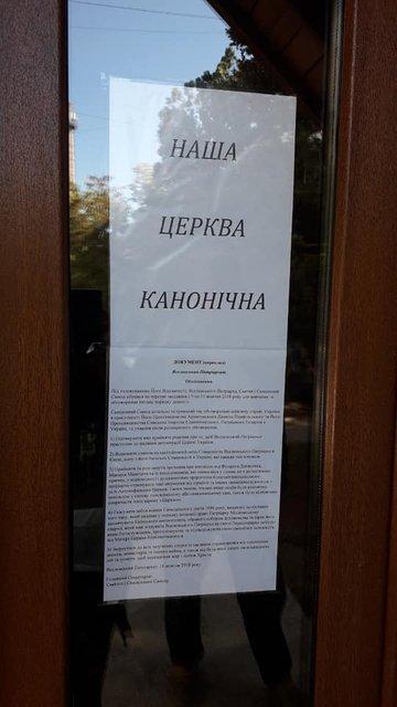 Знатно подгорело: в оккупированной Евпатории священники УПЦ КП эпично потроллили русских - фото 153270