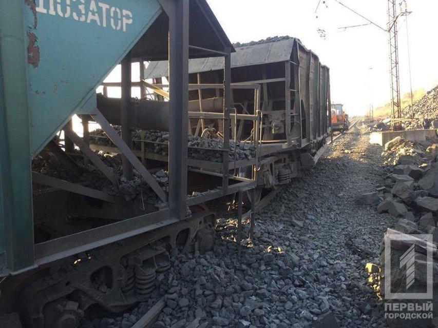 Столкнулись два локомотива - фото 153382